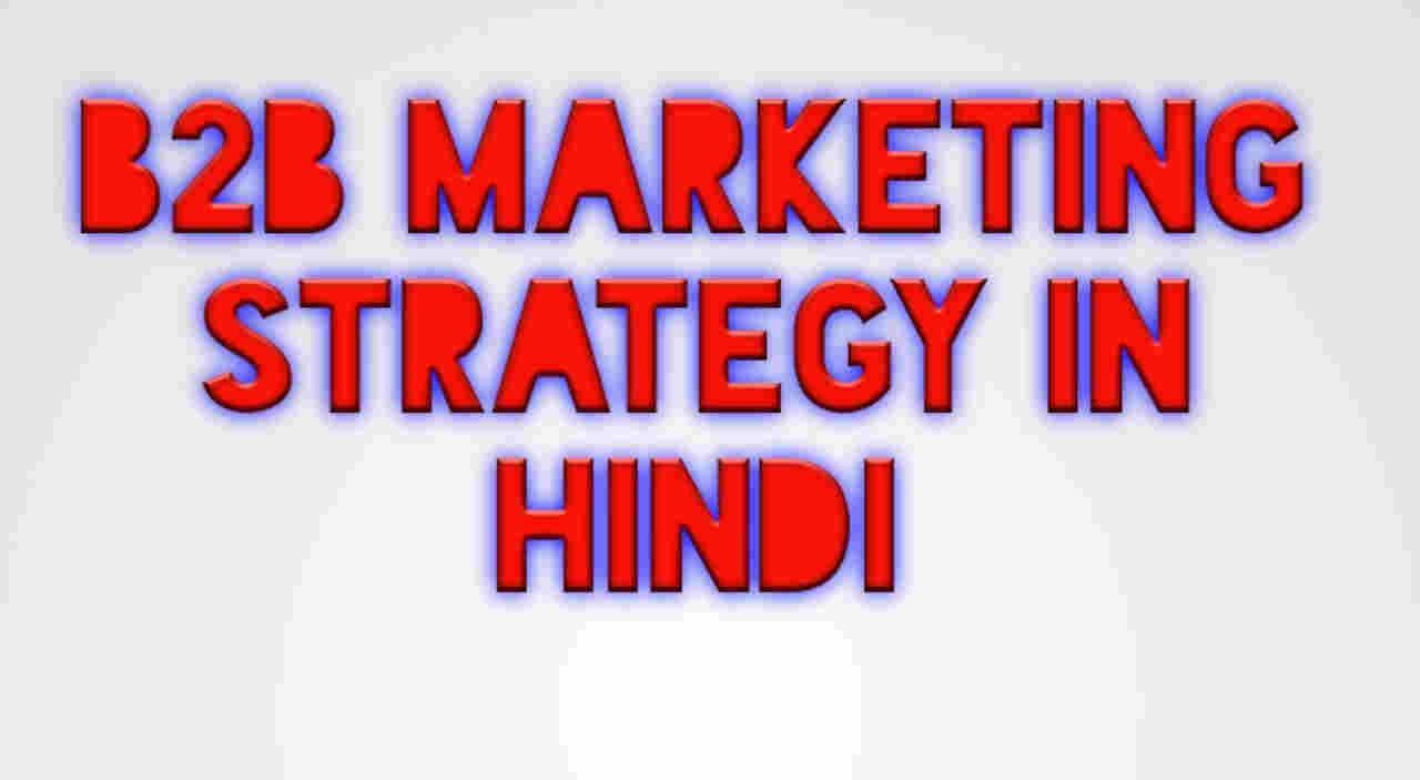 B2B Marketing In Hindi